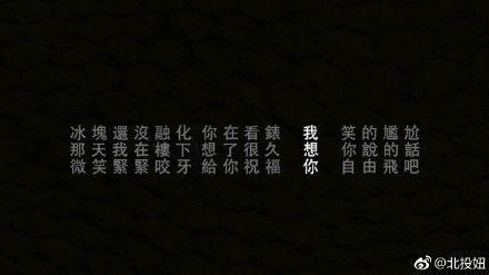 五月天(圖/翻攝自YT)