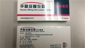 健亞生物科技股份有限公司生產的「平壓妥膜衣錠300毫克」,使用原料藥含動物致癌成分。衛福部食藥署提供