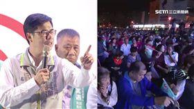 陳其邁新莊後援總會成立造勢大會。