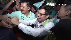 M陳其邁左營2400