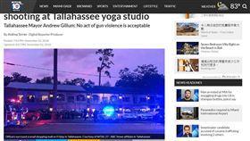 美佛州瑜伽教室爆槍擊 1死4重傷槍手自戕 圖/翻攝自local10 https://www.local10.com/news/florida/officials-4-wounded-shooter-dead-at-tallahassee-yoga-studio