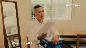 (業配)民進黨萬聖240820