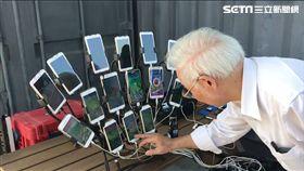 台南寶可夢 寶可夢阿伯來了15台手機抓寶