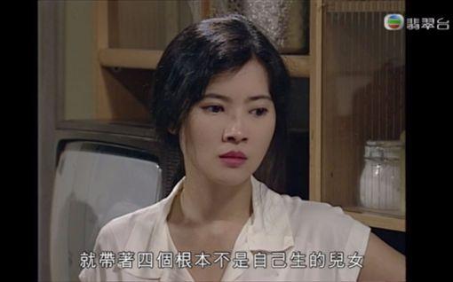 藍潔瑛(圖/微博)