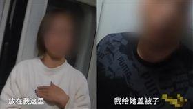 嫌老婆ㄋㄟㄋㄟ太小 男電車上揉隔壁巨乳妹(圖/梨視頻)