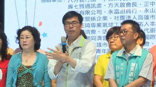 韓國瑜改口「高雄是珍珠」 陳其邁:變來變去 ID-1623476