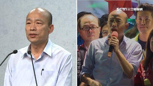 韓國瑜改口「高雄是珍珠」 陳其邁:變來變去 ID-1623477