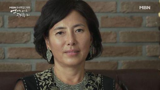 李菁、李美姬(圖/微博)