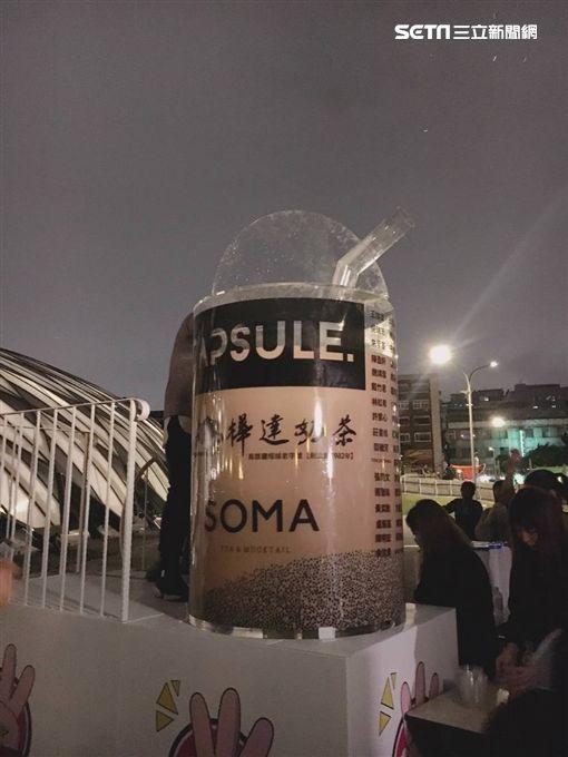三原慧悟挑戰珍珠奶茶金氏世界紀錄(現場拍攝,粉絲提供)