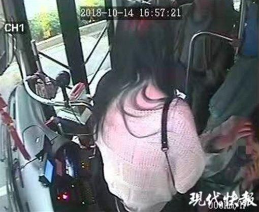 大陸,公車,糾紛 圖/翻攝自現代快報