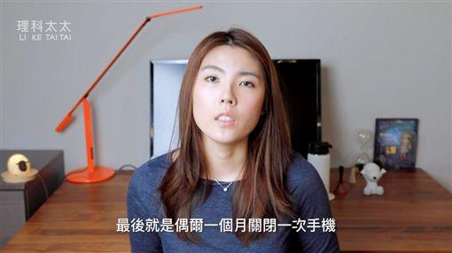 手機,電池,充電,理科太太,驗孕棒(圖/翻攝自尼克個人頻道NTV YouTube)