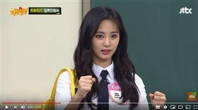 周子瑜想考駕照「搞混P、R檔」 Sana笑虧:落榜了(圖/翻攝自JTBC Entertainment YouTube)