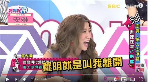 曾雅蘭上媽媽好神圖/翻攝自YouTube