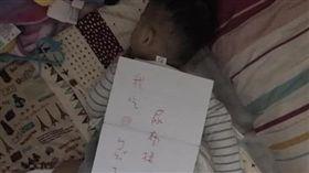 神隊友爸爸貼字條在小孩身上,交接完成項目。(圖/翻攝自臉書社團「爆廢公社」)