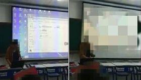 近年來不少教授、老師都使用PPT投影上課,並提供學生雲端下載,讓上課模式更有效率。但一名疑似台灣某大學的老師用投影機上課時,不小心將把影片放成「性愛片」,男同學看到後鬧成一團,暴動直喊「哦~哦~哦!」(圖/翻攝自爆廢公社)