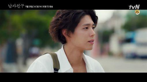 朴寶劍,宋慧喬/tvN DRAMA YouTube