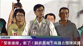 「他不敢來啦!」陳其邁下戰帖 要韓國瑜到三聖宮發誓