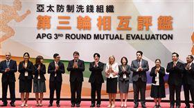 行政院長賴清德5日出席亞太防制洗錢組織(APG)第三輪相互評鑑。(圖/行政院提供)