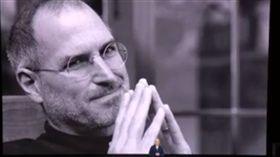 賈伯斯 資料照 翻攝發表會影片 蘋果創辦人 Steven Jobs