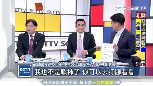 上政論批韓國瑜 陳柏惟控下節目遭恐嚇