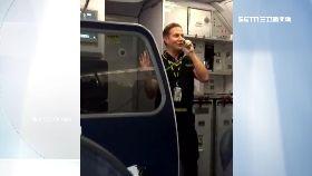 最搞笑空姐1200