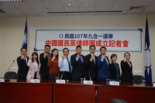 國民黨5日上午召開「民國107年九合一選舉中國國民黨律師團成立記者會」。(圖/國民黨提供)