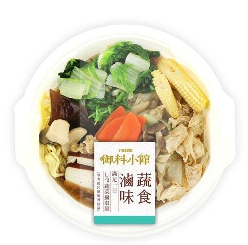 超商,台菜,微波食品。(圖/記者馮珮汶攝)