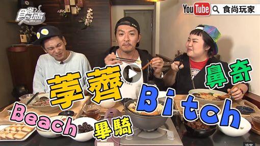 食尚玩家、夢多/食尚玩家FB