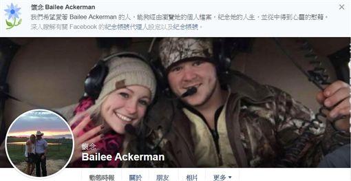 美國,情侶,結婚,墜機,拜勒(Will Byler),艾克曼(Bailee Ackerman)(圖/翻攝自臉書)