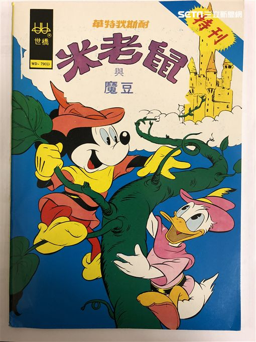 米奇,90周年,華特迪士尼,米奇FUN很大特展,早鳥票