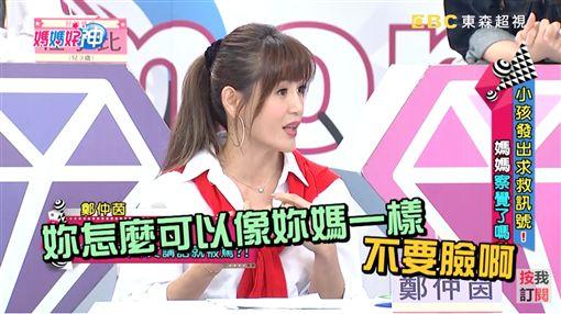 鄭仲茵、上媽媽好神圖/翻攝自臉書、YouTube ID-1626720