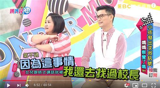 鄭仲茵、上媽媽好神圖/翻攝自臉書、YouTube ID-1626721
