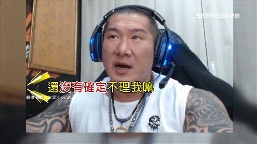 館長不開心!邀韓國瑜拍公益 爆小編「已讀不回」