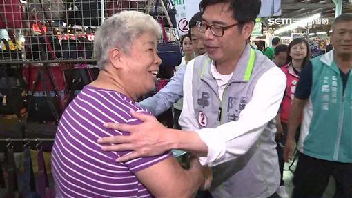 陳其邁,高雄市,韓國瑜,選舉