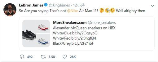 ▲詹姆斯在推特寫著「你確定這不是Nike Air Max 1??」。(圖/翻攝自LeBorn James推特)
