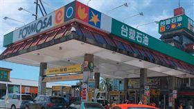 台塑石油加油站。(圖/翻攝自台塑石油-台塑加油站 臉書)