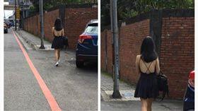 女孩背影超火辣,網友PO網求搭訕方式。(圖/翻攝自臉書社團「爆廢公社」)