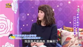 陸元琪上節目透露當時看到袁惟仁的狀況/翻攝自YT