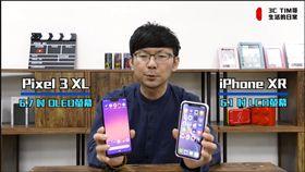 3C達人tim哥 iPhone XR Google Pixel 3 XL