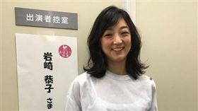 日本奧運金牌女泳將岩崎恭子爆外遇。(圖/翻攝自岩崎恭子IG)