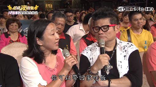 婚姻平權,同志,江蕙,炮仔聲,公投(圖/翻攝自YouTube)