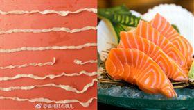 拉出7.2公尺長絛蟲!女子愛吃生鮭魚惹禍(圖/微博、PIXABAY)
