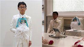 日本,東京,初音未來,結婚,twitter