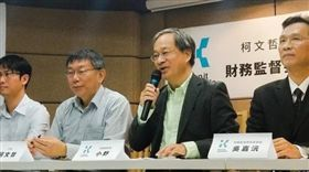 丁守中,小野,吳念真,台北市長,柯文哲,九合一選舉 圖/翻攝自小野臉書