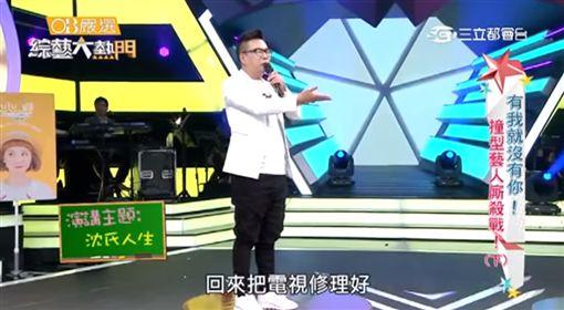 沈玉琳,浮誇,荒謬大師,廣電系,演講/翻攝自YouTube
