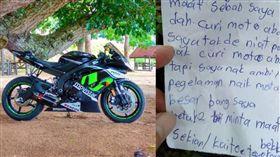 說明 怪賊偷重機趴趴走…留紙條道歉「想體驗騎重機的感覺」 圖/翻攝臉書