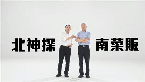 侯友宜韓國瑜額拍廣告,侯友宜臉書