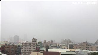 明中南部空汙紅害!下周一起變天轉涼