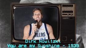 獨行俠眾星唱功慘…破壞愛歌笑翻網友 NBA,達拉斯獨行俠,推特,K歌,搞笑,Dirk Nowitzki 翻攝自達拉斯獨行俠官方推特