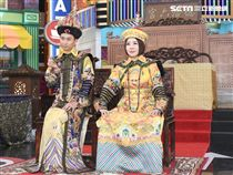 節目「請問你是哪裡人」主持人于美人、浩子扮成皇后皇帝。(記者林士傑/攝影)